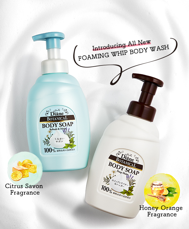 Introducing All New FOAMING WHIP BODY WASH